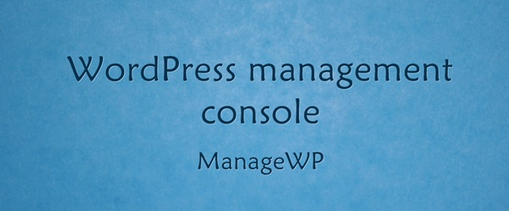 WordPress management console - Easy WP tool